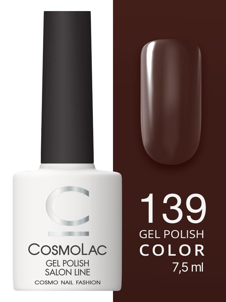 Гель-лак Cosmolac Gel polish №139 Черный кофе