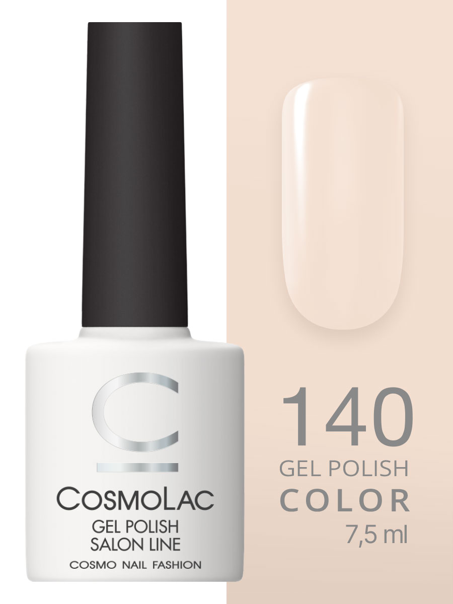 Гель-лак Cosmolac Gel polish №140 Амбросио