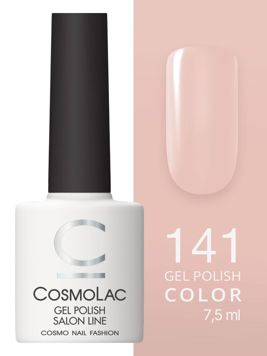 Гель-лак Cosmolac Gel polish №141 Малекон