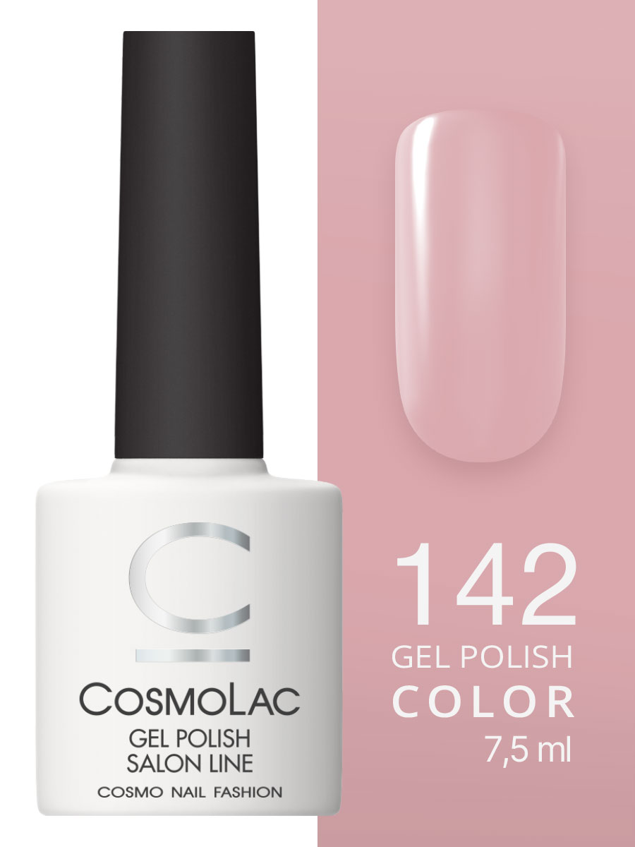 Гель-лак Cosmolac Gel polish №142 Джордано