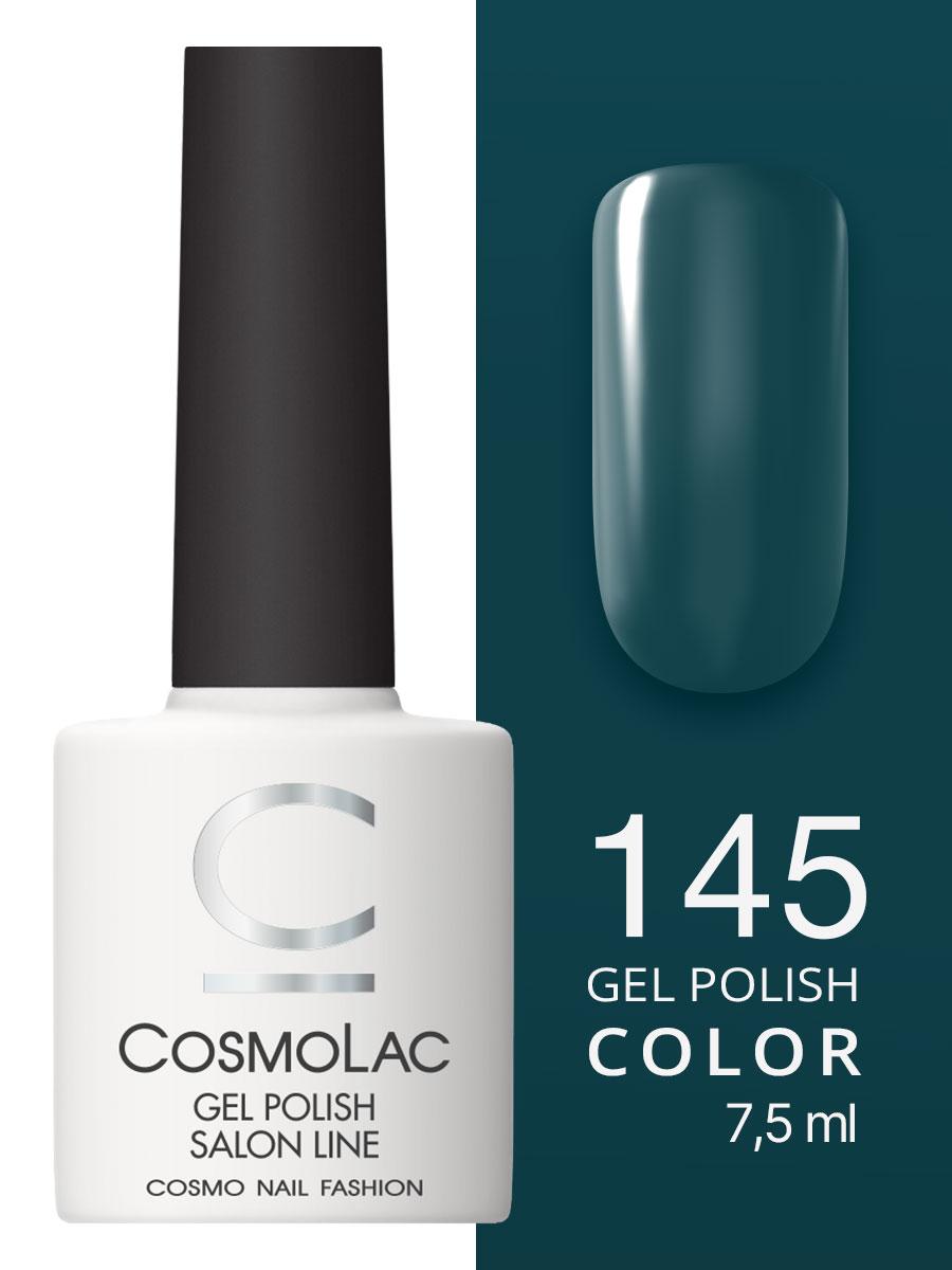 Гель-лак Cosmolac Gel polish №145 Варадеро