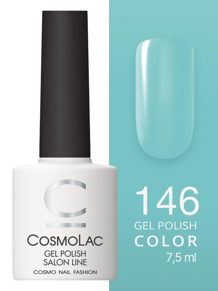 Гель-лак Cosmolac Gel polish №146 Эсперанса