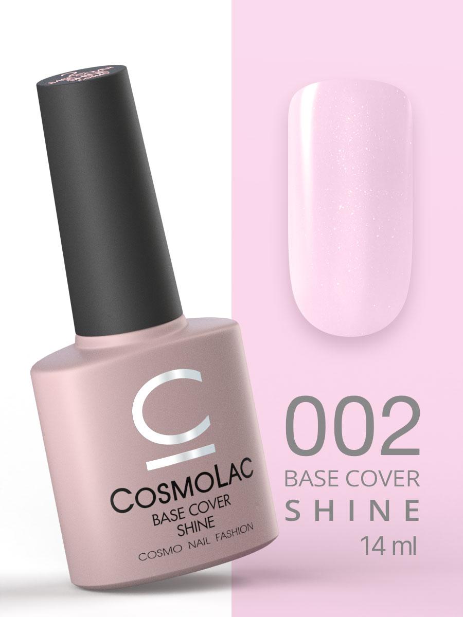 База камуфлирующая с шиммером CosmoLac Base Cover Shine №2