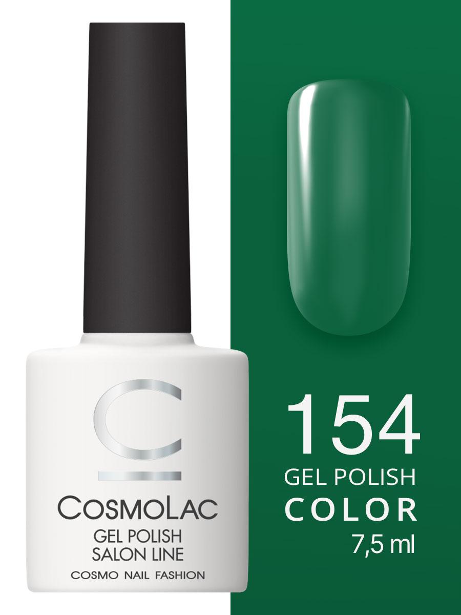 Гель-лак Cosmolac Gel polish №154 Карибы