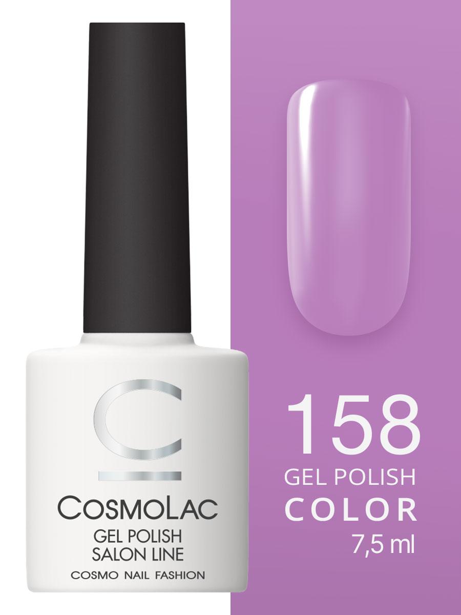 Гель-лак Cosmolac Gel polish №158 Сердце фиалки
