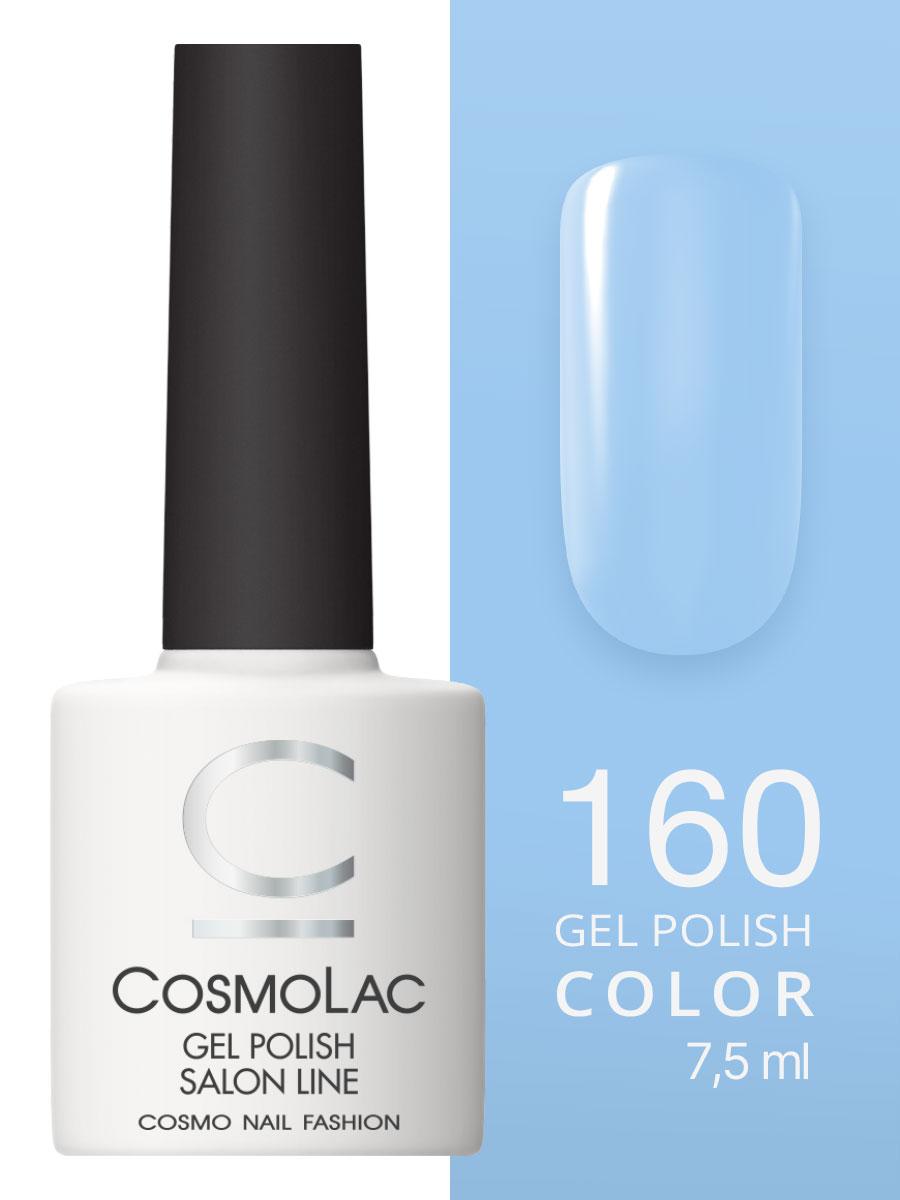 Гель-лак Cosmolac Gel polish №160 Витая в облаках
