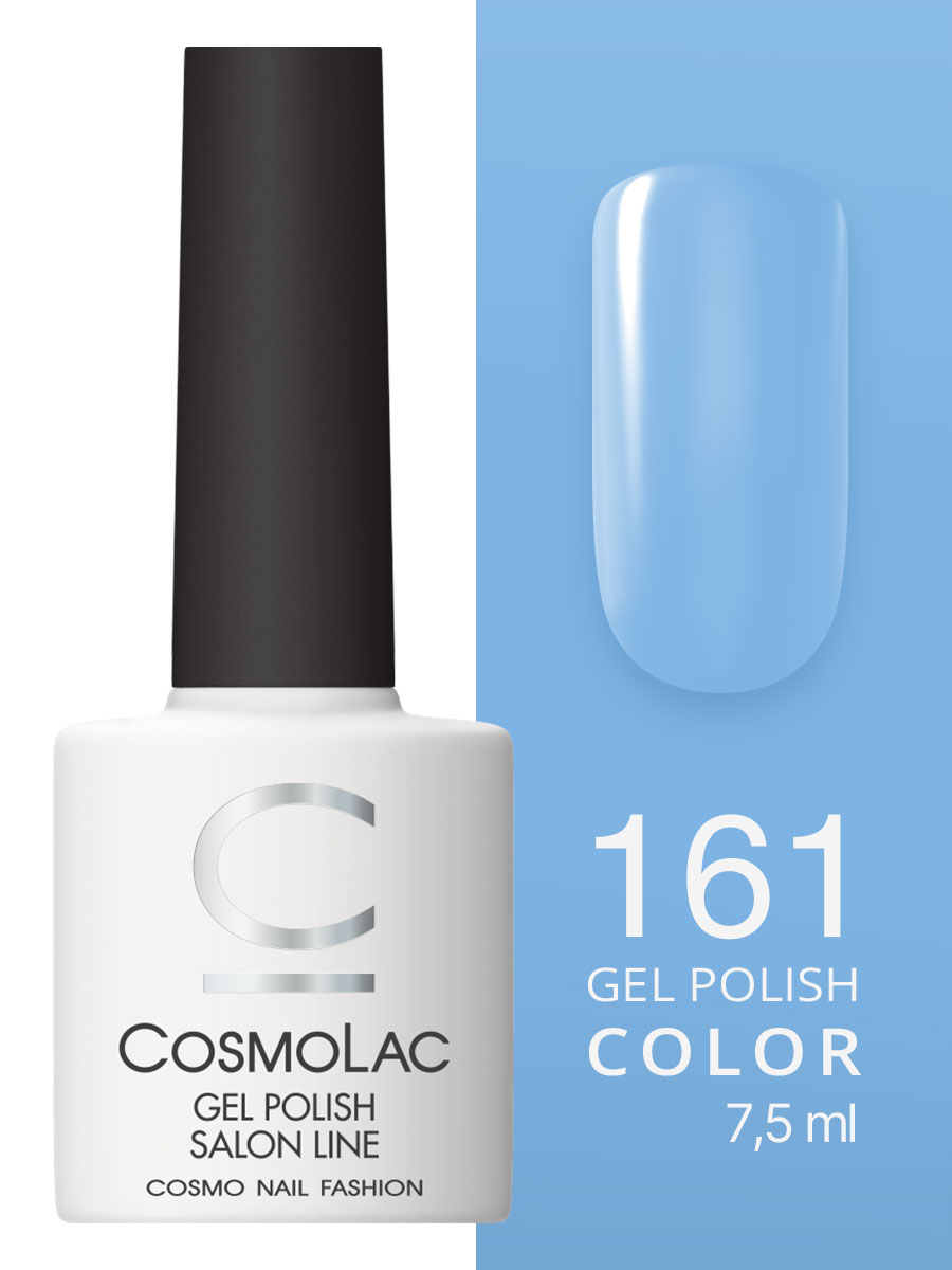 Гель-лак Cosmolac Gel polish №161 Небесная лазурь