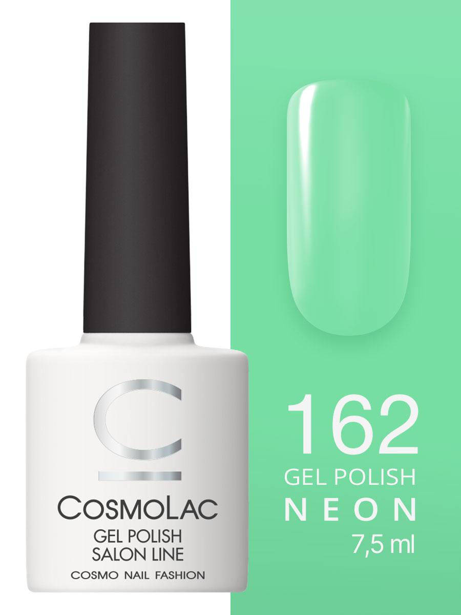 Гель-лак Cosmolac Gel polish №162 Чувства в ромашках
