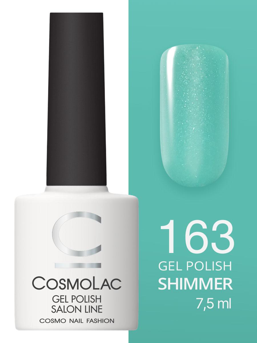 Гель-лак Cosmolac Gel polish №163 Дыхание весны