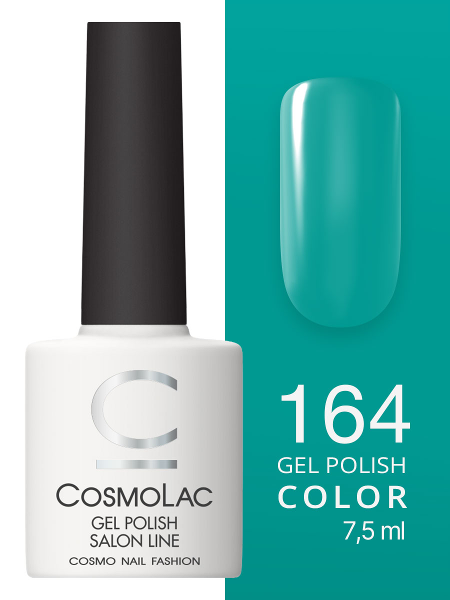 Гель-лак Cosmolac Gel polish №164 Альпийские луга