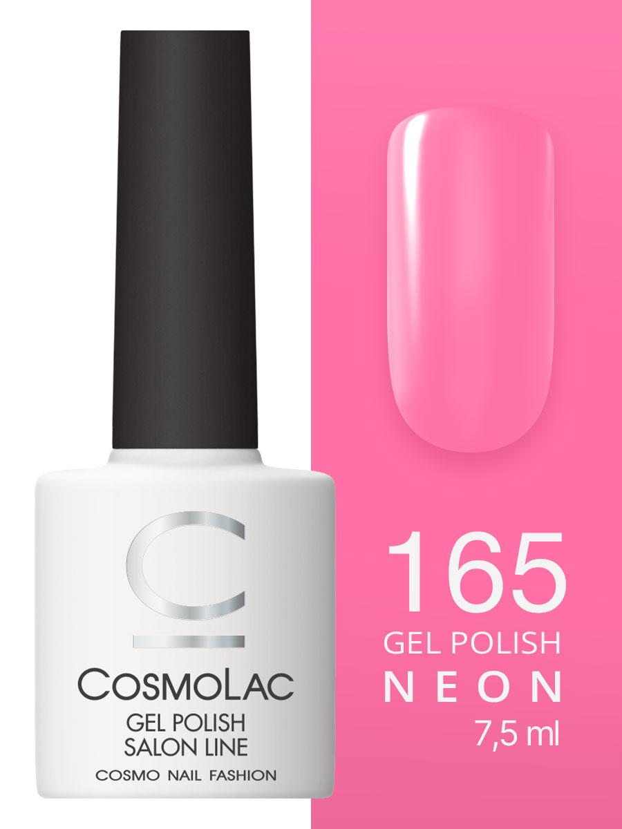 Гель-лак Cosmolac Gel polish №165 Нежная маргаритка