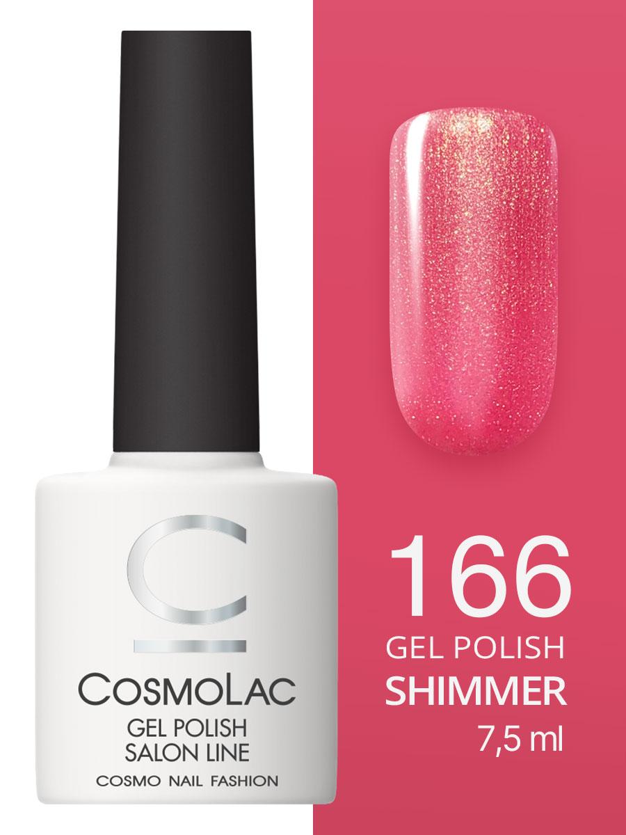 Гель-лак Cosmolac Gel polish №166 Чарующий закат