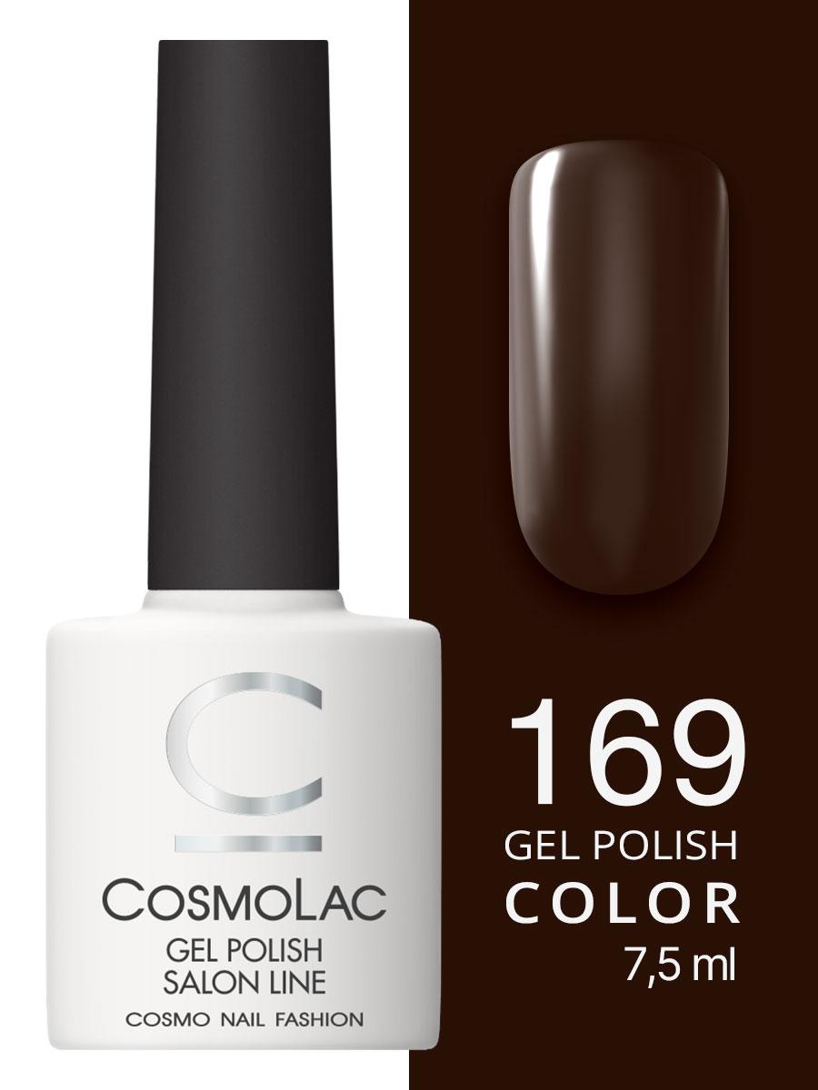 Гель-лак Cosmolac Gel polish №169 Сомелье
