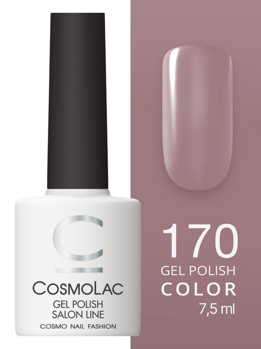 Гель-лак Cosmolac Gel polish №170 Монте-роза