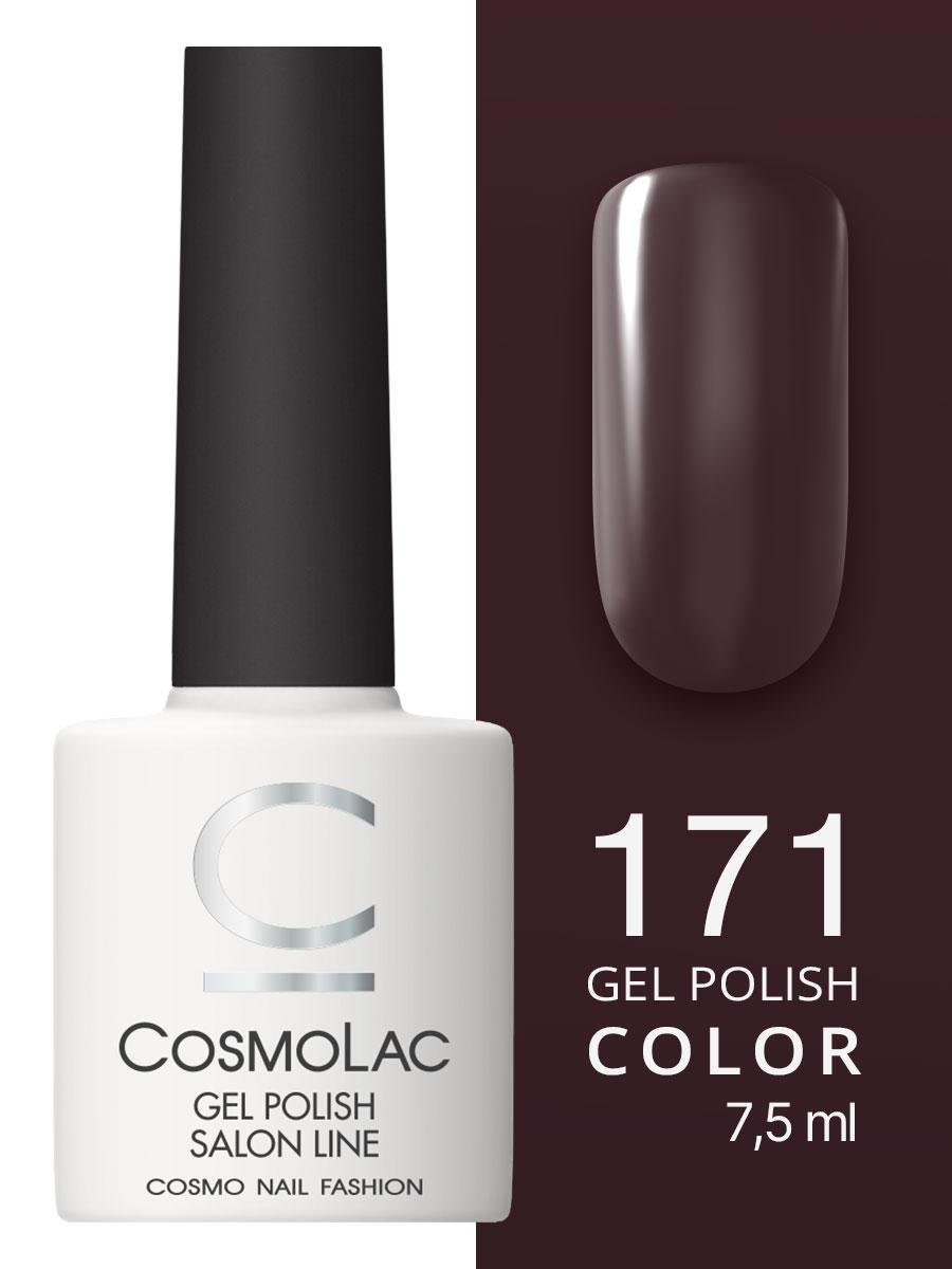 Гель-лак Cosmolac Gel polish №171 Фраскати