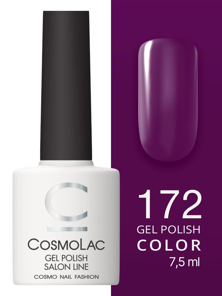 Гель-лак Cosmolac Gel polish №172 Сангринтино