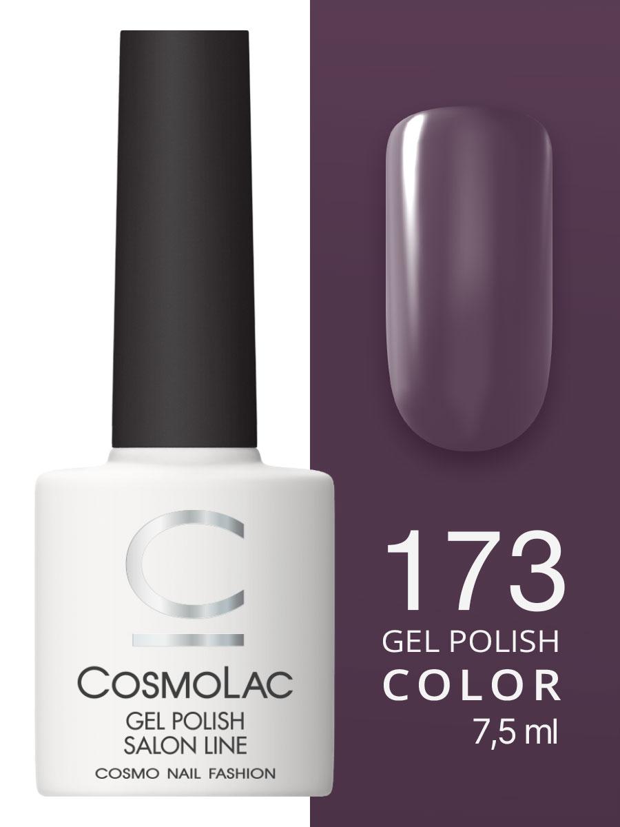 Гель-лак Cosmolac Gel polish №173 Каберне фран