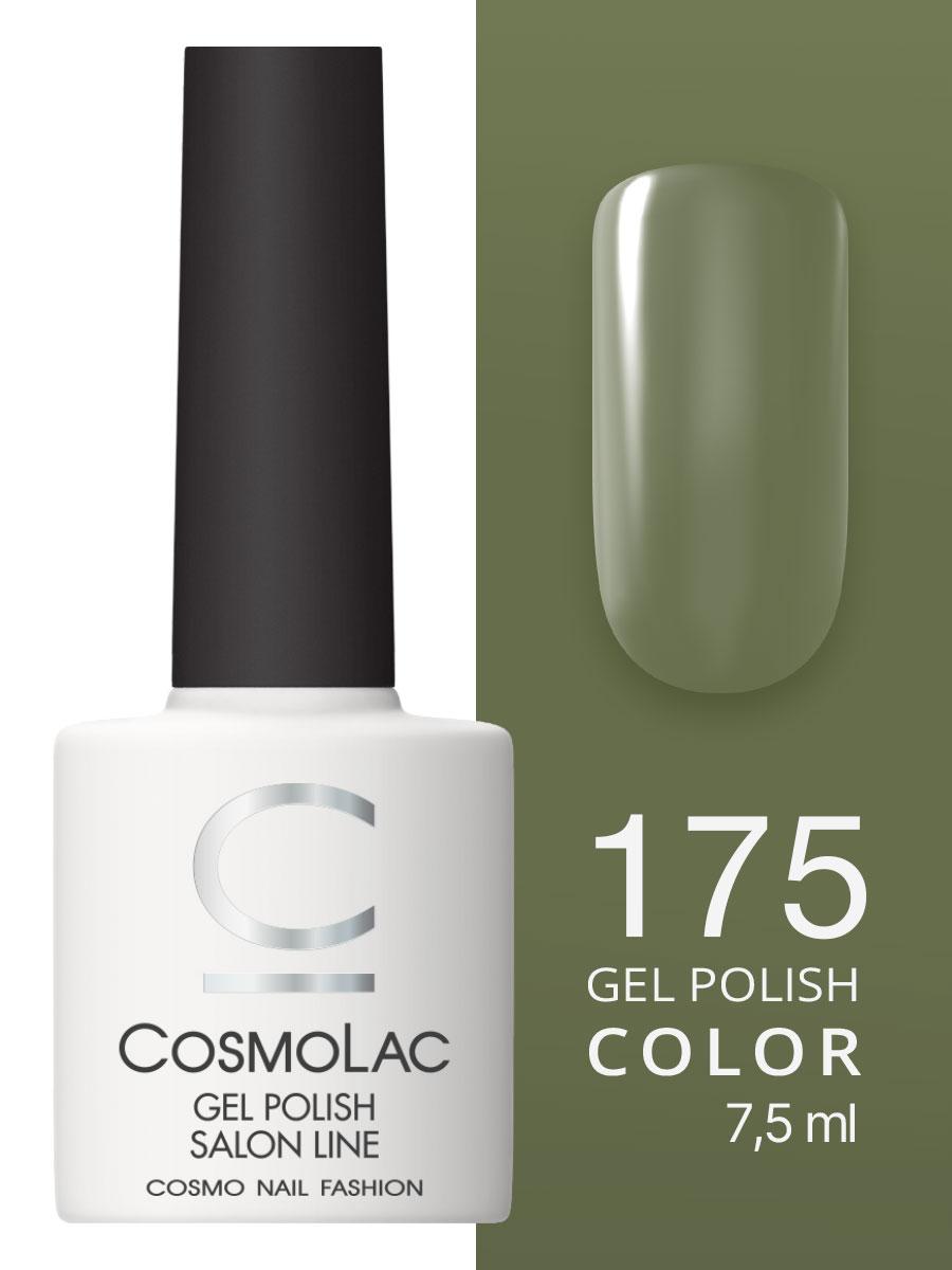 Гель-лак Cosmolac Gel polish №175 Манави