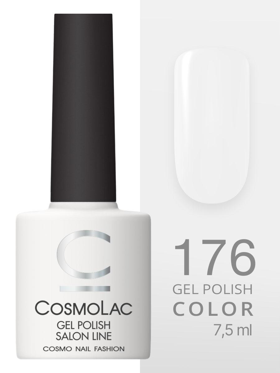 Гель-лак Cosmolac Gel polish №176 Лиможский фарфор