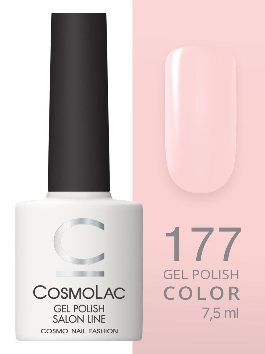 Гель-лак Cosmolac Gel polish №177 Парижская модница