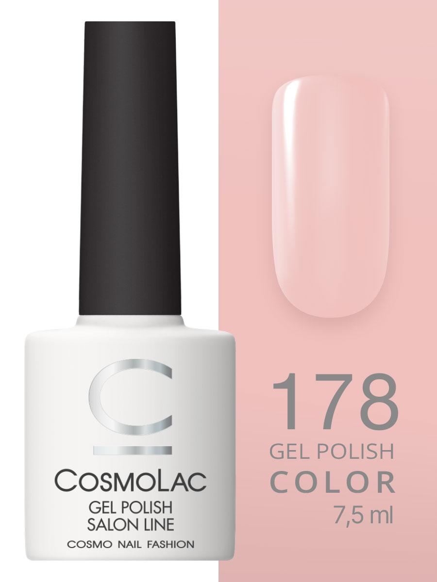 Гель-лак Cosmolac Gel polish №178 Елисейские поля