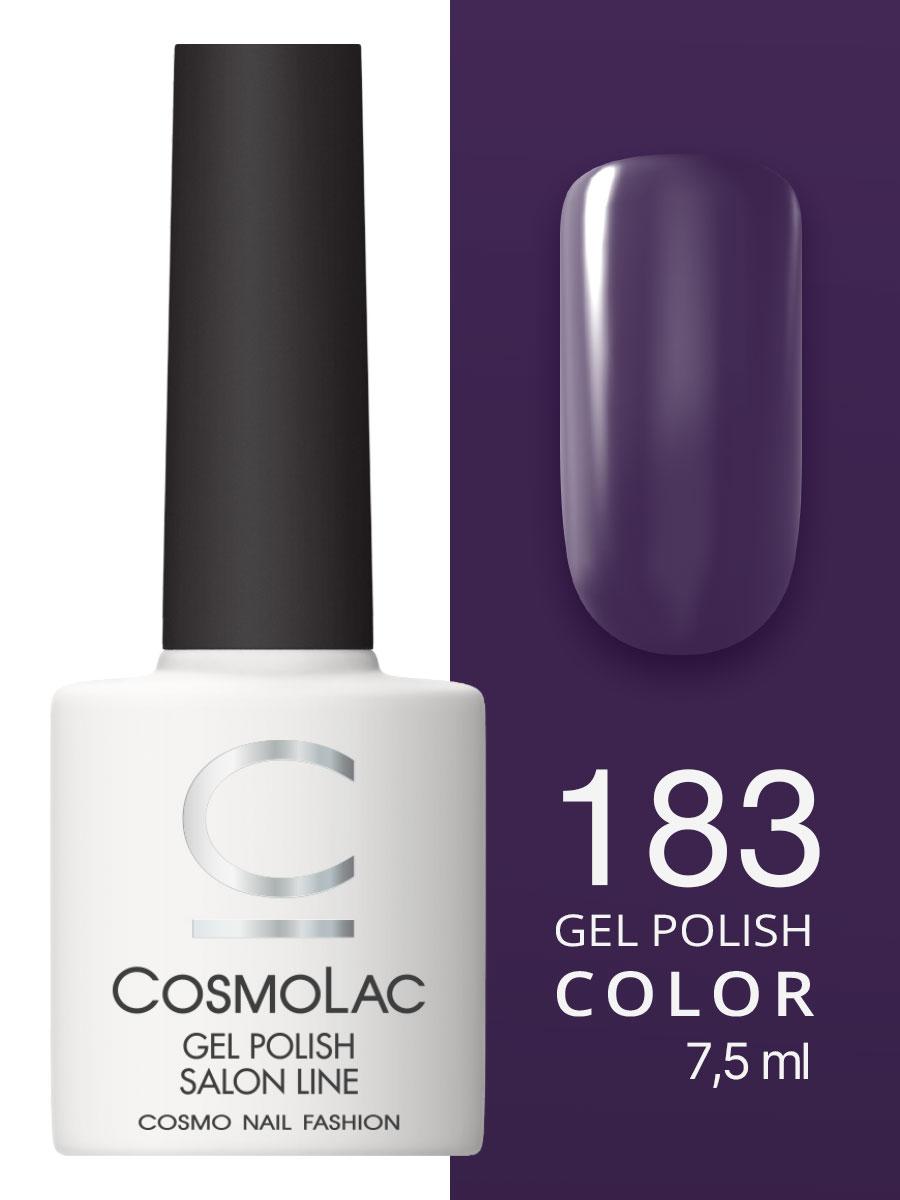 Гель-лак Cosmolac Gel polish №183 Холодная фуксия