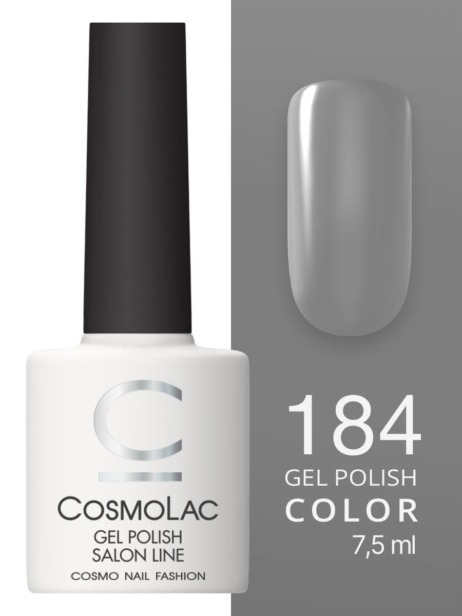 Гель-лак Cosmolac Gel polish №184 Утренняя дымка