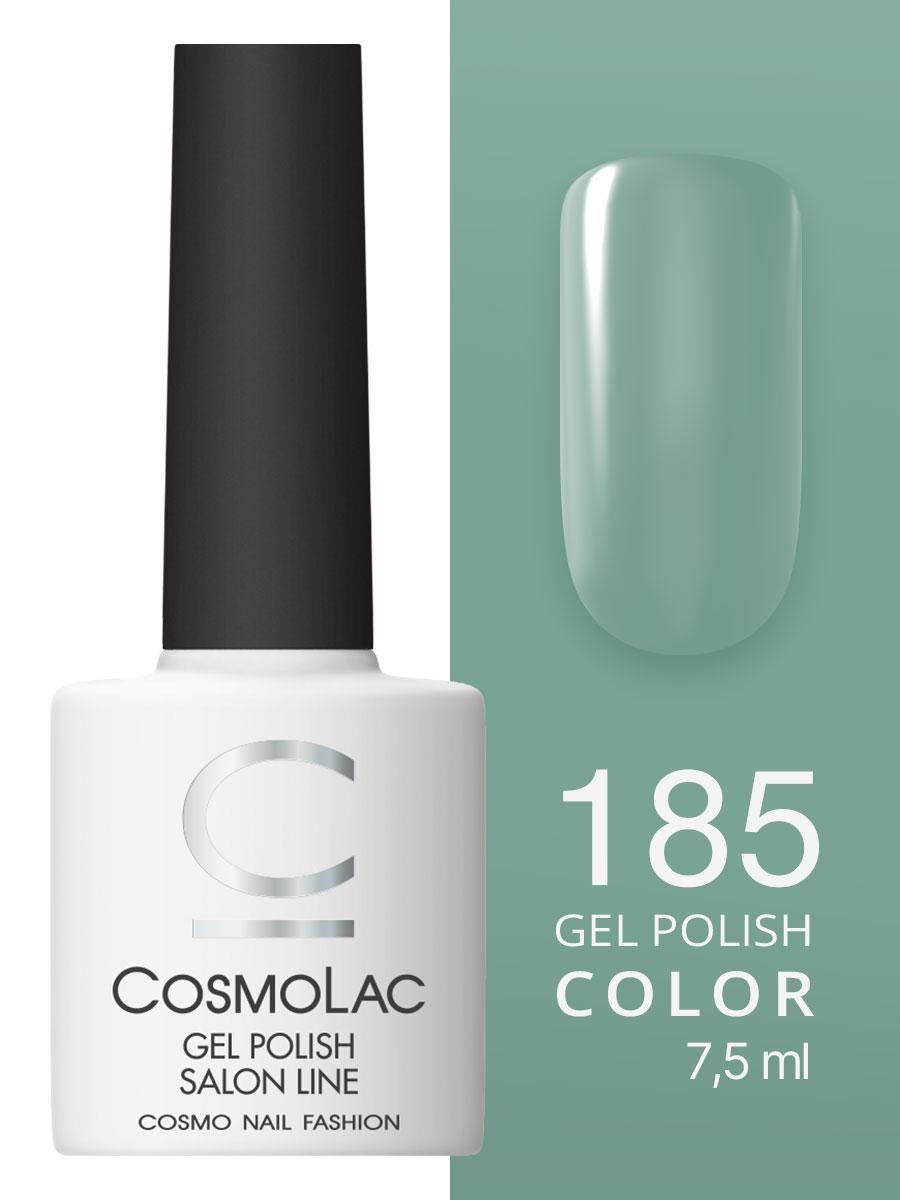 Гель-лак Cosmolac Gel polish №185 Мелодия осени