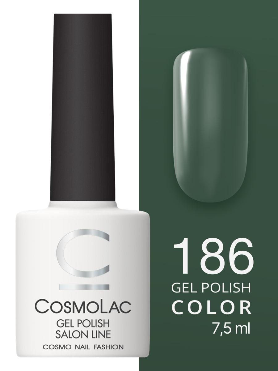 Гель-лак Cosmolac Gel polish №186 Лесное озеро