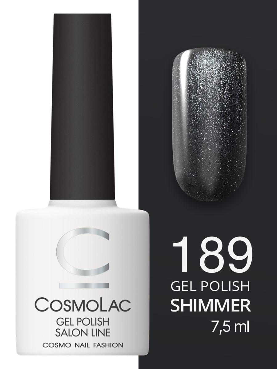 Гель-лак Cosmolac Gel polish №189 Снежная ночь