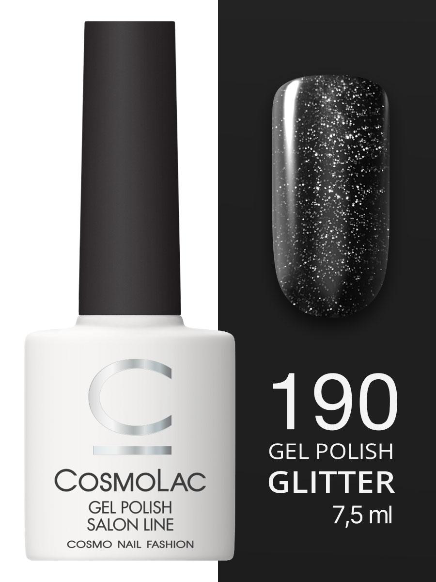 Гель-лак Cosmolac Gel polish №190 Млечный путь
