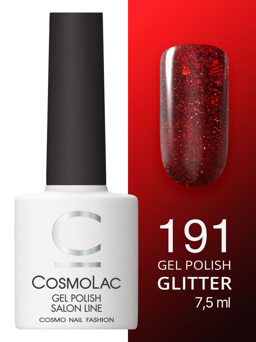 Гель-лак Cosmolac Gel polish №191 Зимняя вишня