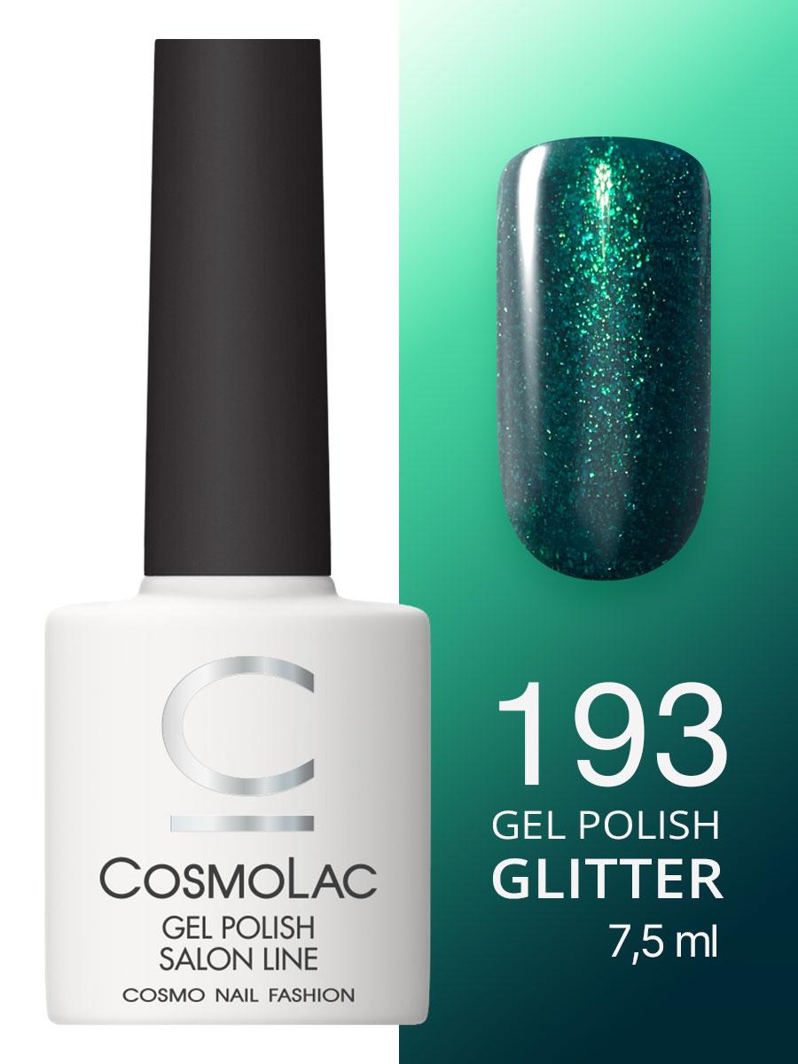 Гель-лак Cosmolac Gel polish №193 Сказочный лес