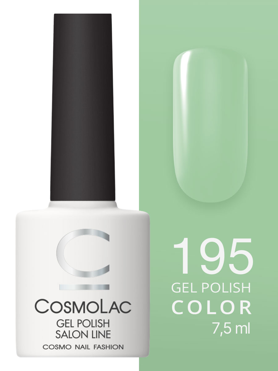 Гель-лак Cosmolac Gel polish №195 В тени олив