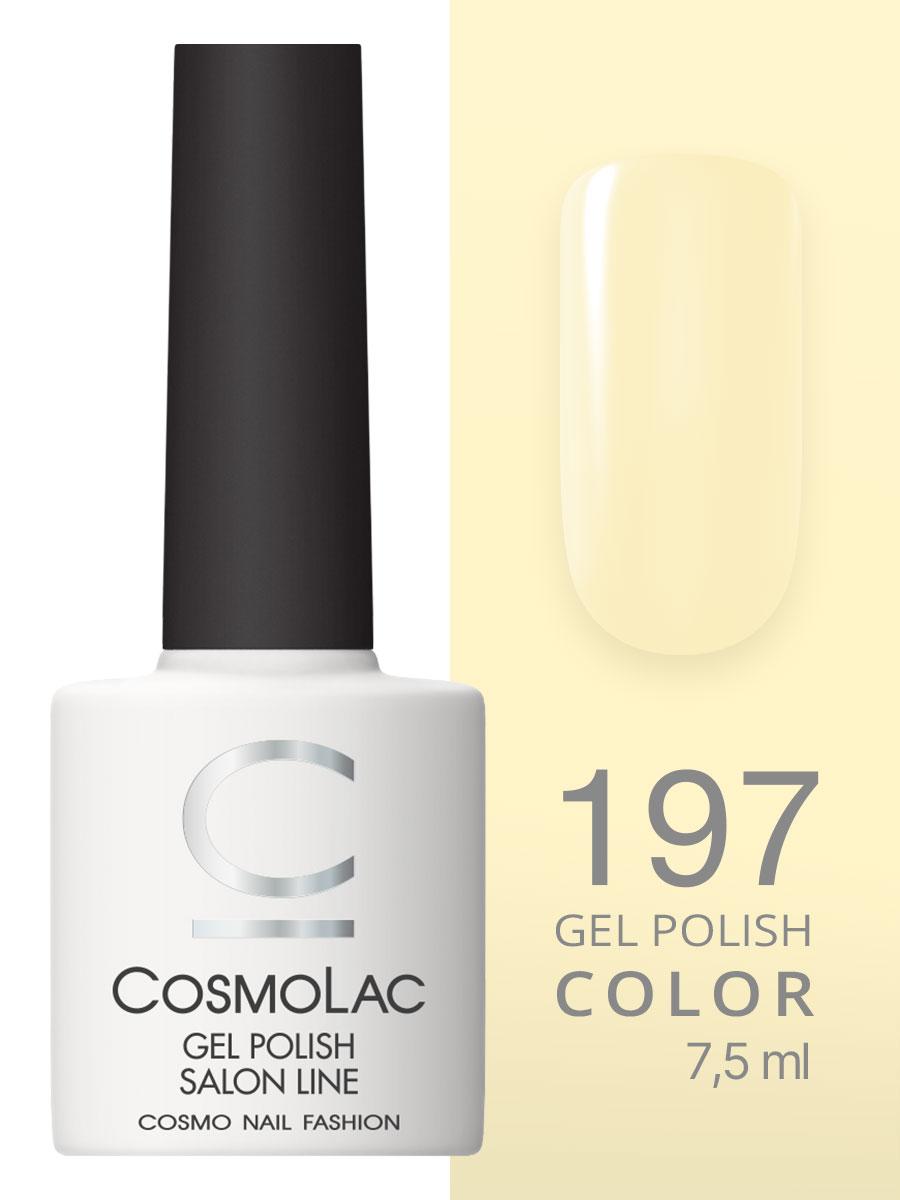 Гель-лак Cosmolac Gel polish №197 Ласковое лето
