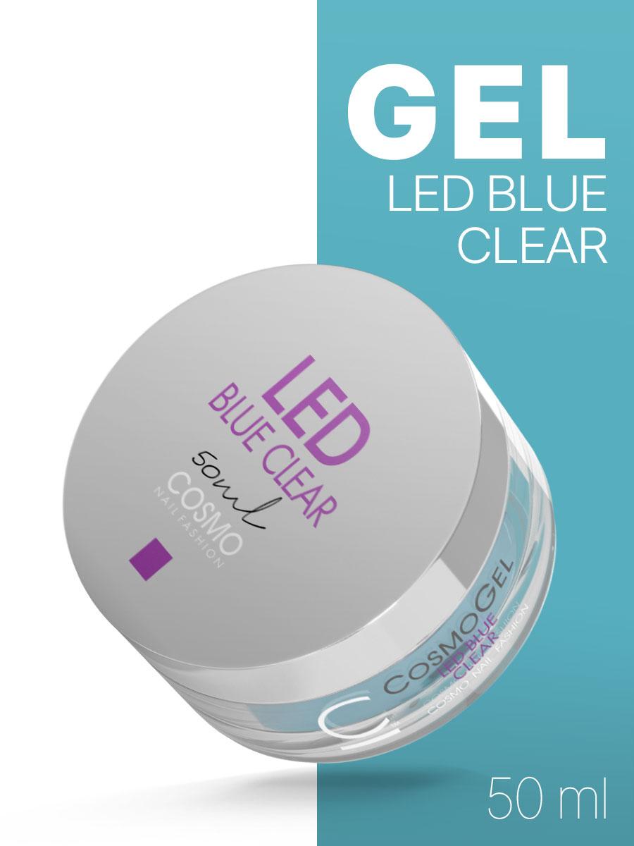 Гель для наращивания Cosmogel Builder LED BLUE Clear