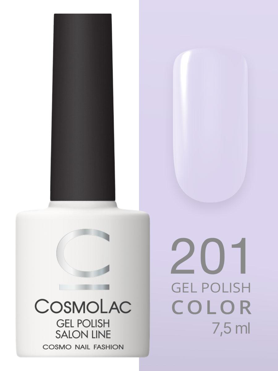 Гель-лак Cosmolac Gel polish №201 Ягодный смузи