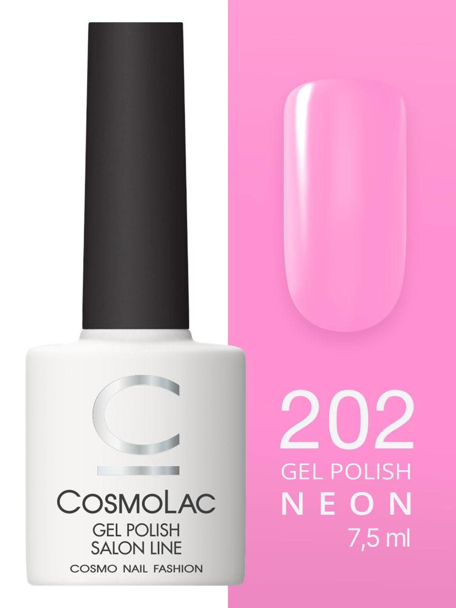 Гель-лак Cosmolac Gel polish №202 Оживленная беседа