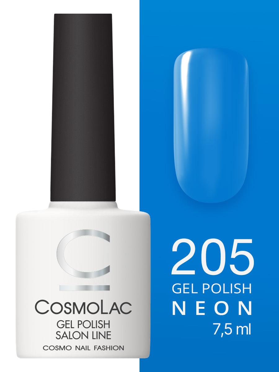 Гель-лак Cosmolac Gel polish №205 На седьмом небе