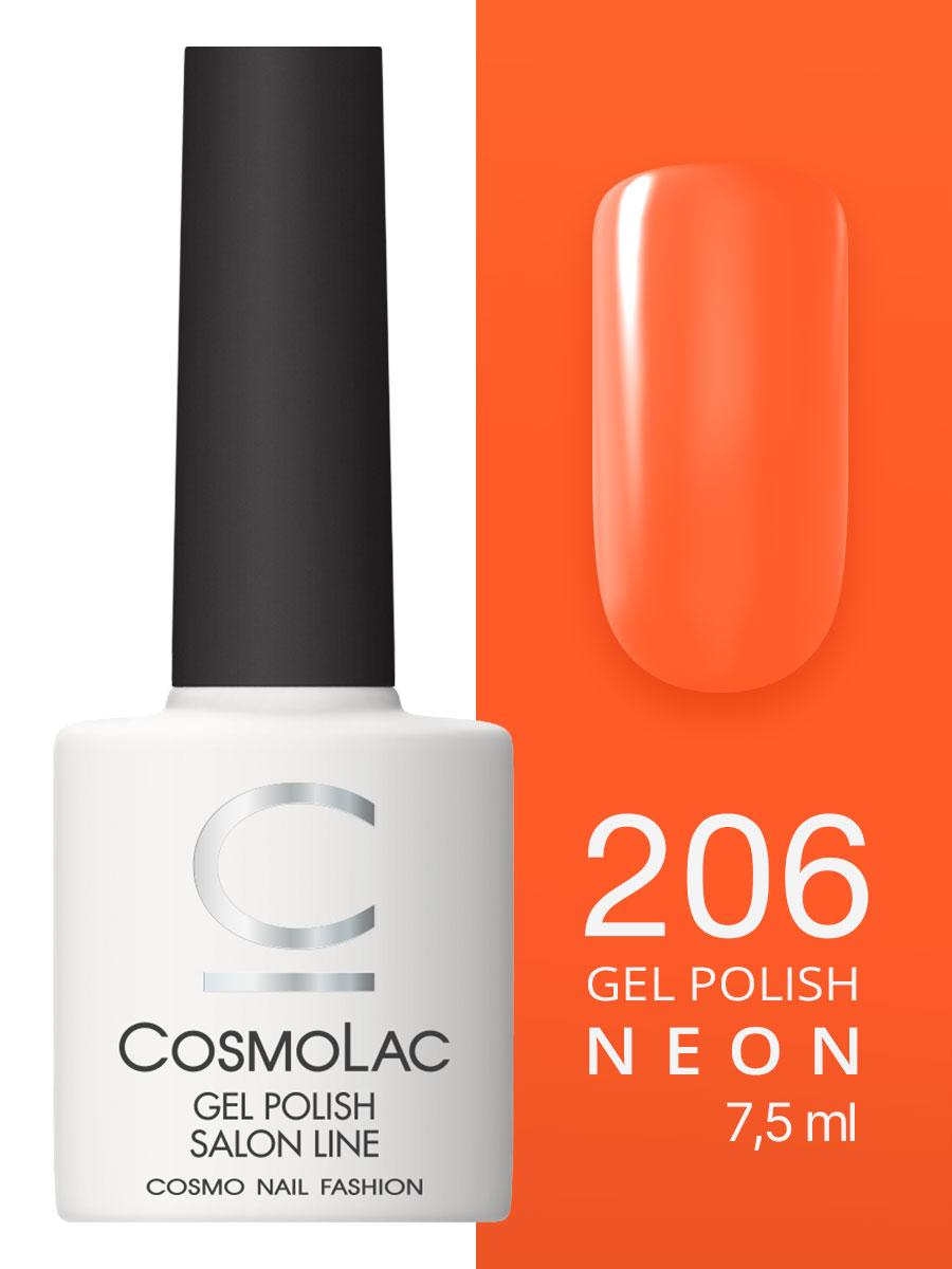 Гель-лак Cosmolac Gel polish №206 Ощущение полета