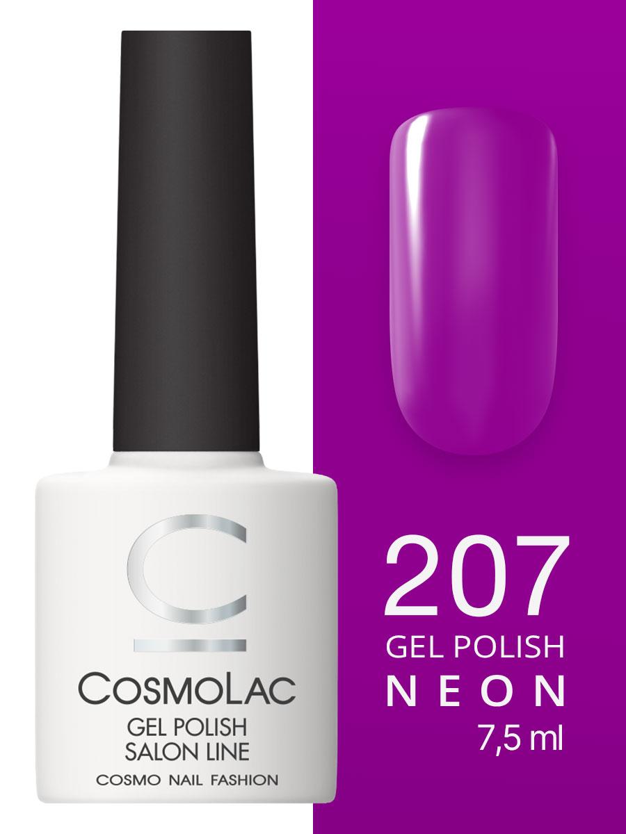 Гель-лак Cosmolac Gel polish №207 Сладостный сон
