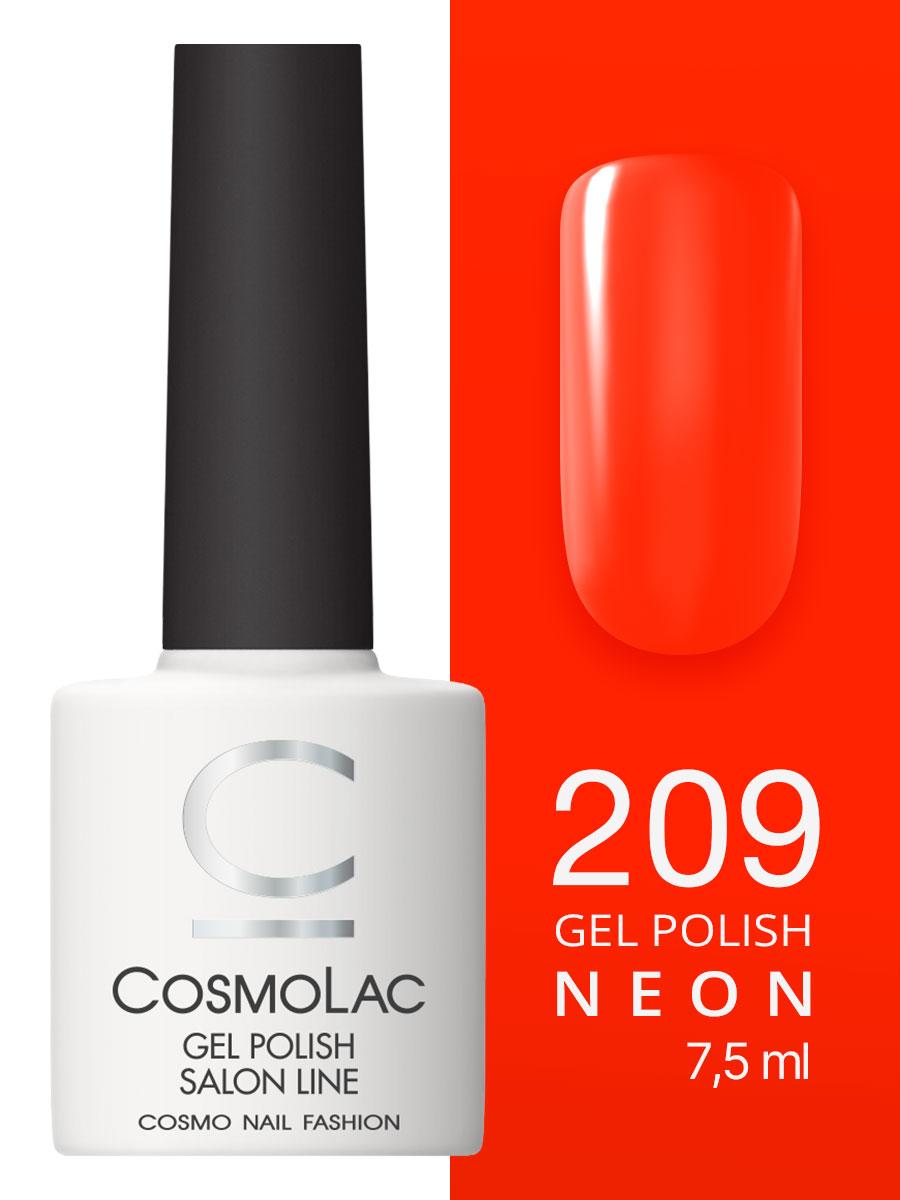 Гель-лак Cosmolac Gel polish №209 Сказать главное