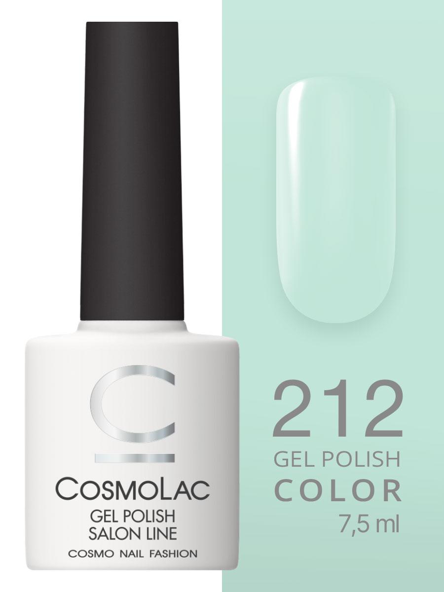 Гель-лак Cosmolac Gel polish №212 Дыхание ветра