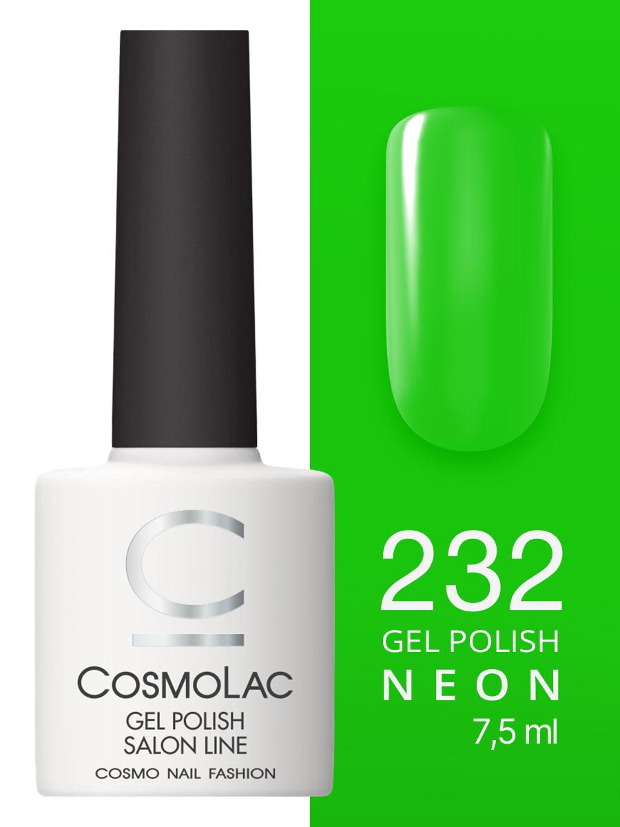 Гель-лак Cosmolac Gel polish №232 Меганмарклить