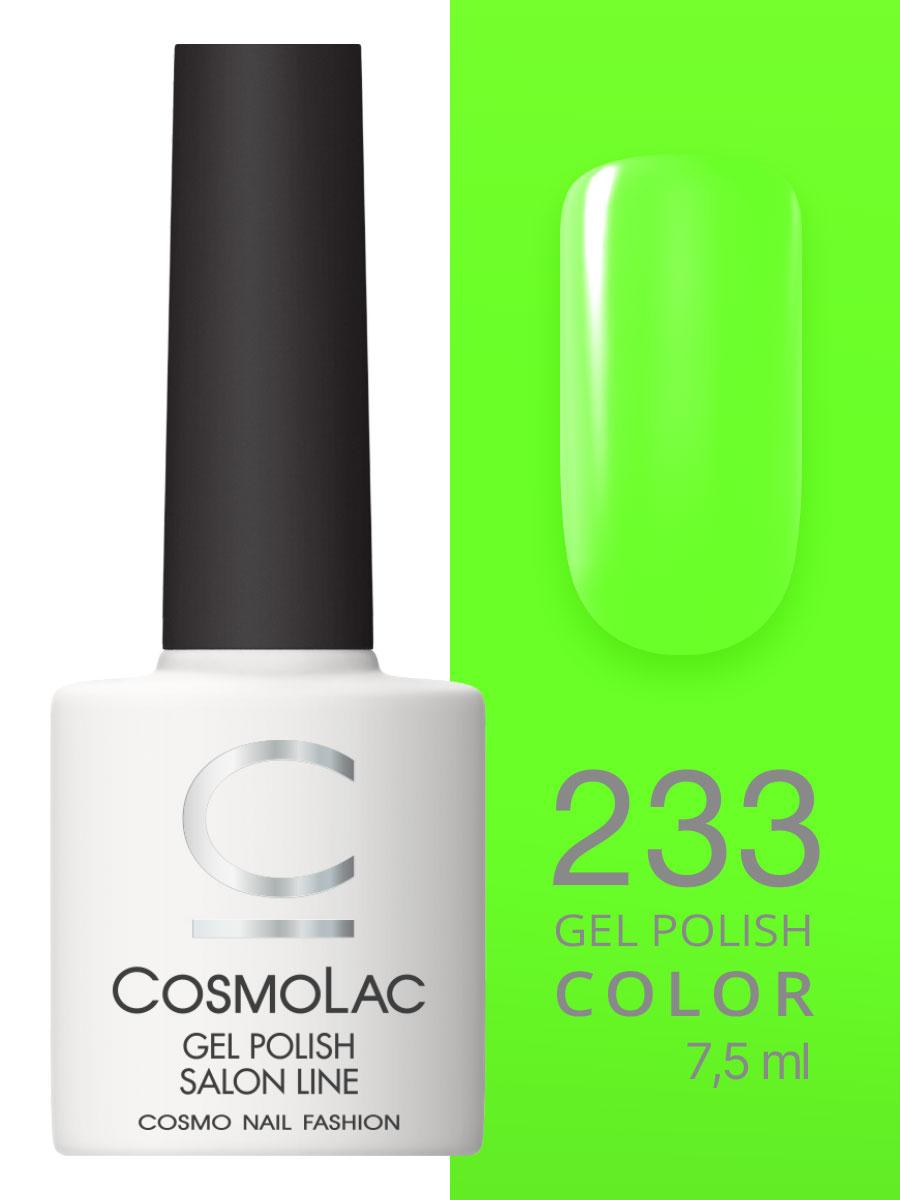 Гель-лак Cosmolac Gel polish №233 # IYKYK