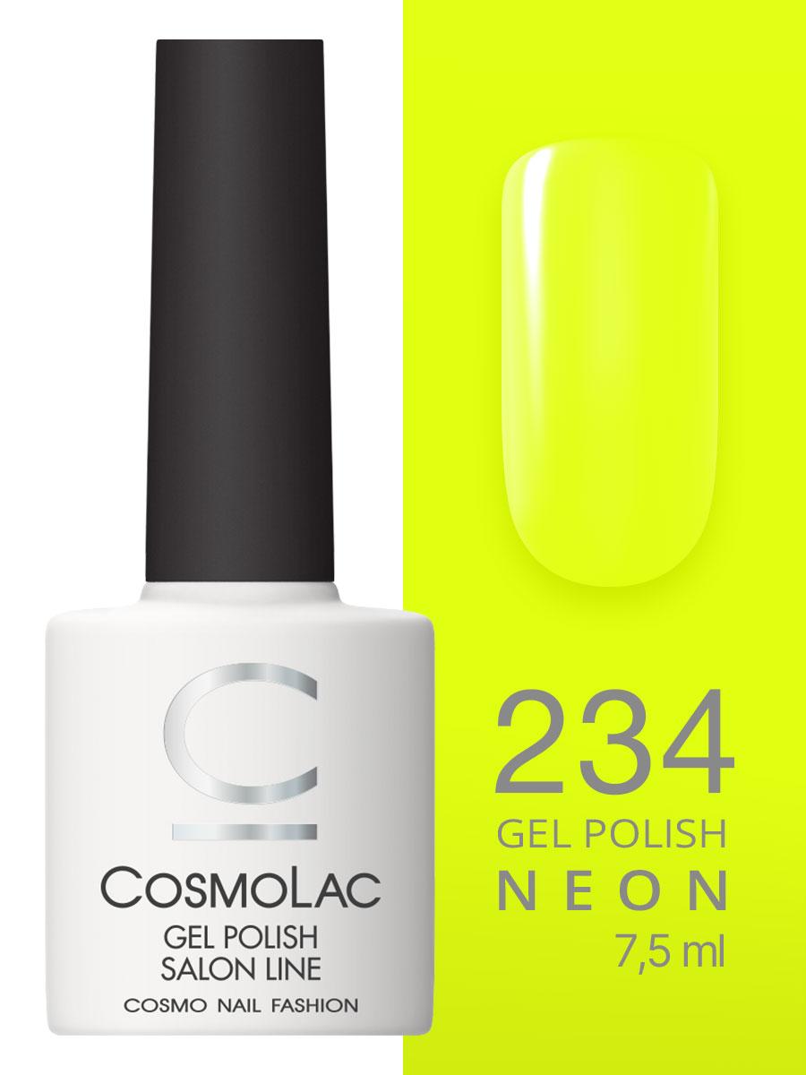 Гель-лак Cosmolac Gel polish №234 IT'S ALL GUCCI