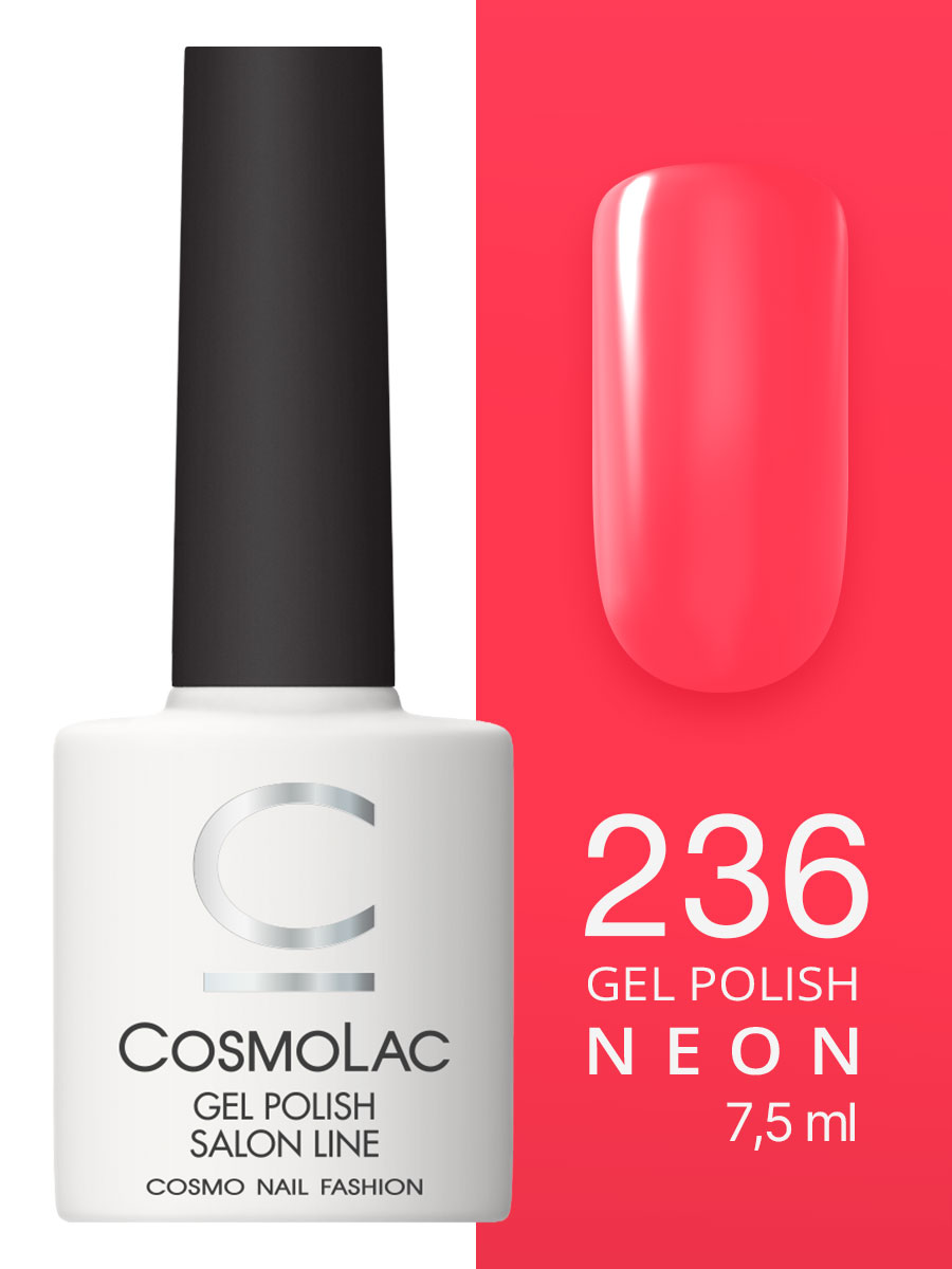 Гель-лак Cosmolac Gel polish №236 Чилим, мама!