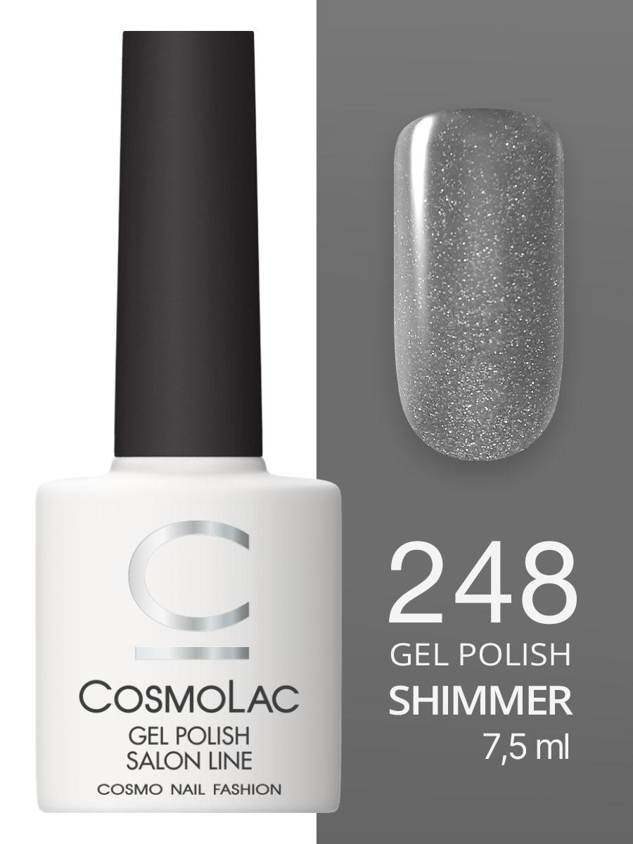 Гель-лак Cosmolac Gel polish №248 Pearl dark