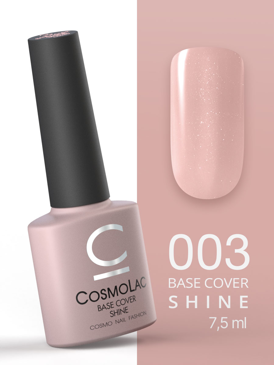 База камуфлирующая с шиммером CosmoLac Base Cover Shine №3