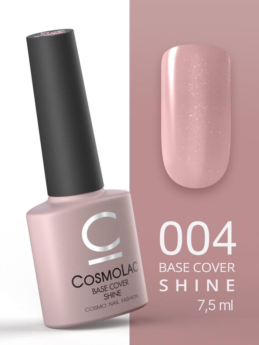 База камуфлирующая с шиммером CosmoLac Base Cover Shine №4